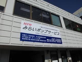 CIMG6394.JPG
