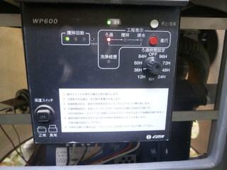 P5200653.JPG